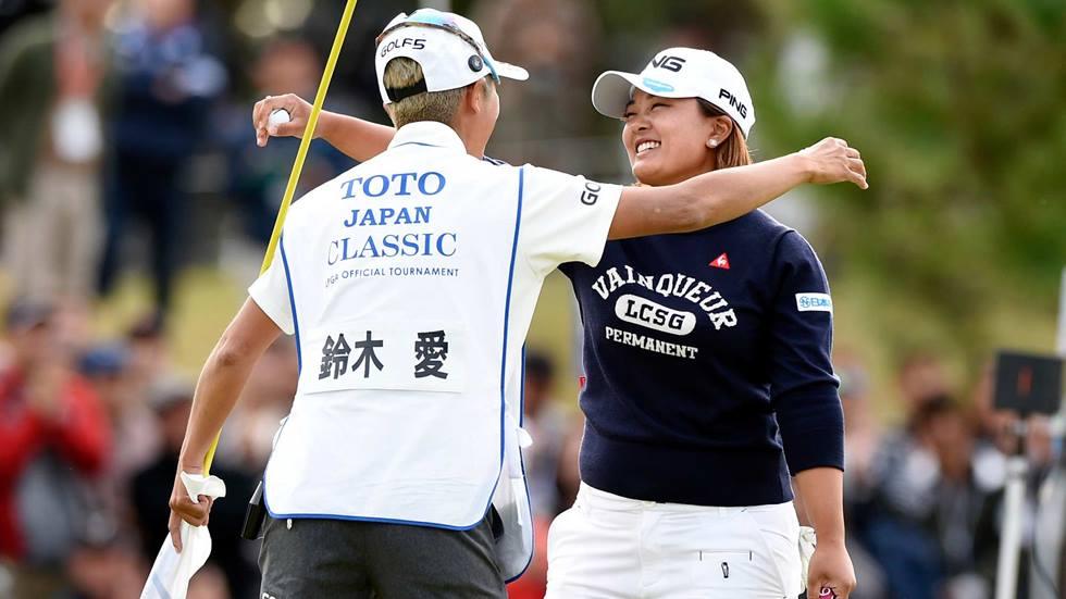Japanese Golf Tournament